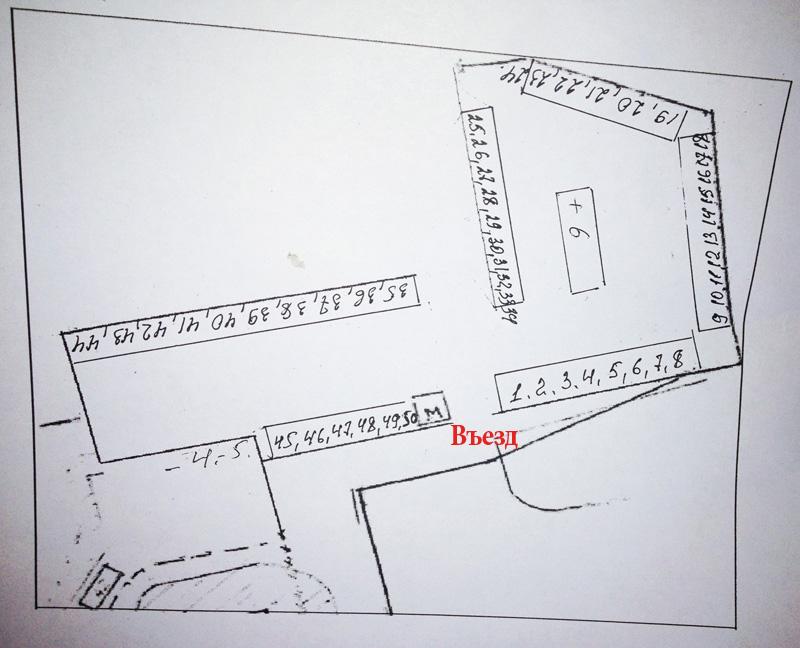Схема-парковки-фото.jpg